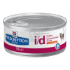 Hill's Prescription Diet™ i/d™ Feline konzerv 156 g