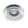 Üveges - tükrös vastag lámpatest: Morta CT-DSO50-SR Ezüst
