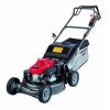 Honda HRH536 H Profi benzinmotoros fűnyíró (Benzines fűnyíró)