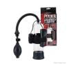 Power Pump, vákuumos péniszpumpa, vibrációs tojással péniszpumpa