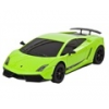 1:24 Laborghini Gallardo Superleggera LP 570-4 RC autó