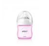 Avent AVENT Natural cumisüveg PP 125 ml BPA nélkül PINK cumisüveg