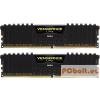 Corsair 16GB DDR4 2400MHz Kit (2x8GB) Vengeance LPX Black