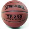 Kosárlabda SPALDING TF 250 - 7-es méret