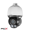 Hikvision DS-2DE4582-AE Speed Dome IP kamera