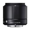 Sigma 60mm (3ÉV) f/2.8 (A) DN - Sony
