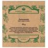 Herbária ánizsmag tea 50g