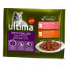 Affinity Ultima Ultima Cat Sterilized - 4 x 85 g