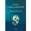 Typotex Kiadó A kínai alkotmány