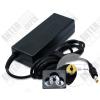 HP Compaq Evo N600 Series 4.8*1.7mm 19V 4.74A 90W cella fekete notebook/laptop hálózati töltő/adapter utángyártott