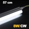 LEDvonal LED fénycső / T5 / 8W / 57 cm / sorolható / hideg fehér