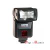 Sunpak DigiFlash 3000 vaku Nikon i-TTL rendszerhez