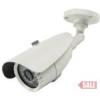 König König Időjárás álló CCTV biztonsági kamera infra-vörös LED-ekkel CAM32