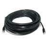 Tether Tools TetherPro Cat6 hálózati kábel 6m audió/videó kellék, kábel és adapter
