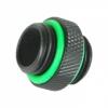 Nanoxia CF1 Fitting - egyenes adapter G1 / 4 kétoldali külsõ menet