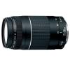 Canon EF 75-300 mm 1/4-5.6 III USM objektív