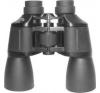 Viewlux Classic 7x50 Távcső távcső