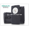 Nillkin LG H525 G4c/H500F Magna oldalra nyíló flipes tok - Nillkin Sparkle - fekete