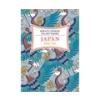 Claire Cater Claire Cater: Japán minták - Kreatív színezo felnotteknek