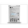 LG D837 G Pro 2 gyári akkumulátor - Li-ion 3200 mAh - BL-47TH (csomagolás nélküli)