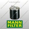 MANN-FILTER WK511/2 Mann-Filter Fémházas üzemanyagszűrő
