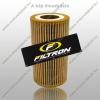 Filtron OE648/8 Filtron Olajszűrőbetét