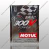 Motul 300V Power 5W-40 2L motorolaj