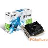 MSI N730-2GD3V2 nVidia,PCIE,GPU:700MHz,RAM:1800MHz,2GB,DDR3,128bit,Aktív hűtés,VGA,1xDVI,1xHDMI
