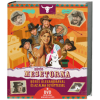 GAMMA HOME ENTERTAINMENT KFT. Bûvös Mesetorna - Béres Alexandrával és az Alma együttessel Könyv+DVD