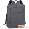 "RivaCase 7590 Laptop transformer bag 16"" Grey"
