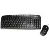 Silverline MMS-8890 USB billentyűzet+egér fekete