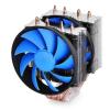 Deepcool CPU Cooler - FROSTWIN V2.0 ,17,8-21dB
