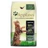Applaws Adult csirke & bárány - 7,5 kg