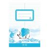 ICO Süni füzet A/5 32lap szótár, ICO