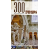 300 Museums and Exhibition Spaces in Hungary