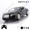 Bentley Continental GT Távirányítós Kisautó, Fehér