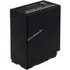 Powery Utángyártott akku Panasonic AG-DVC62 7800mAh