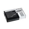 Powery Utángyártott akku Samsung típus AB113450BU
