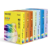 Maestro Photocopying paper: Maestro Color A4 pastel (yellow 23) ppk2440221