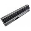 Medion BTYS14 silber  6600mAh Laptop Akkumulátor