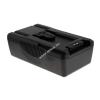 Powery Utángyártott akku Profi videokamera Sony DNW-A25 5200mAh