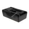 Powery Utángyártott akku Profi videokamera Sony DNW-90WS 5200mAh