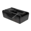 Powery Utángyártott akku Profi videokamera Sony LMD-9050 5200mAh