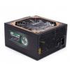 Zalman 650EBT 80+gold tápegység 650W