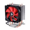 Xilence A402 Processzorhûtõ (AMD)