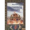 Anno Magyarország története (Marczali)