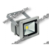 N/A LED reflektor 10W meleg fehér 1100 lumen IP65 2 év garancia MAGYARORSZÁGON összeszerelt termék
