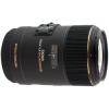 Sigma 105mm f/2.8 EX DG OS HSM Macro objektív