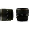 Canon EF 85mm f/1.2 USM II