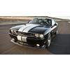 NagyNap.hu Dodge Challanger SRT 500 LE vezetés Kakucsring 10 kör